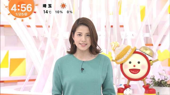 2021年01月25日永島優美の画像01枚目