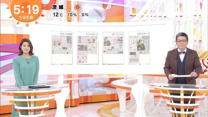 2021年01月25日永島優美の画像02枚目
