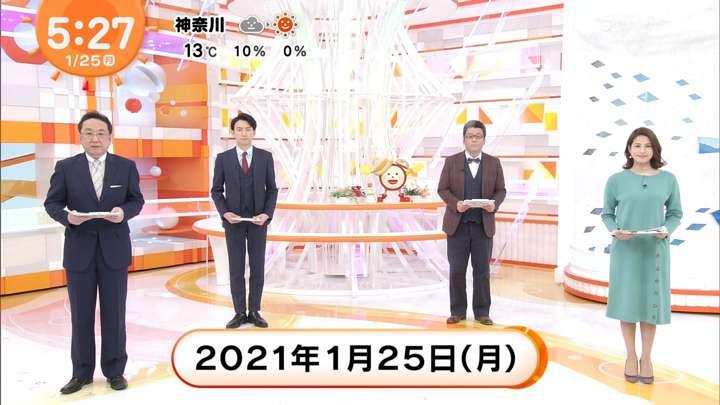 2021年01月25日永島優美の画像03枚目