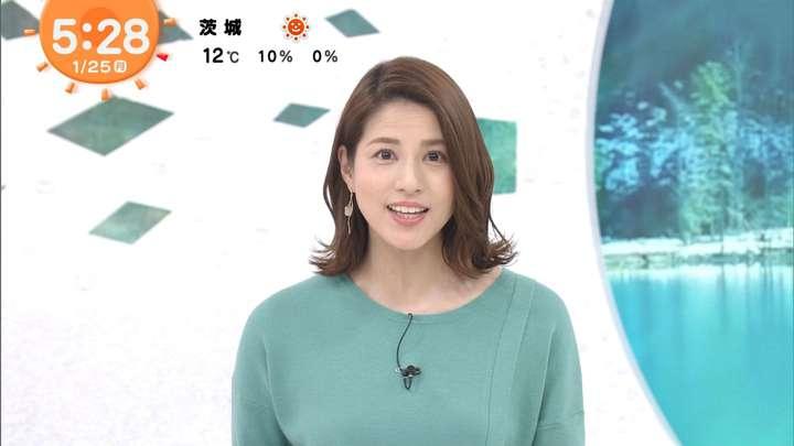 2021年01月25日永島優美の画像04枚目
