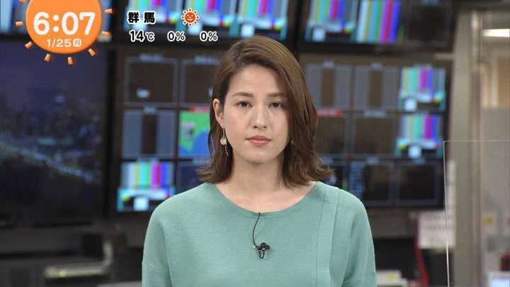2021年01月25日永島優美の画像06枚目