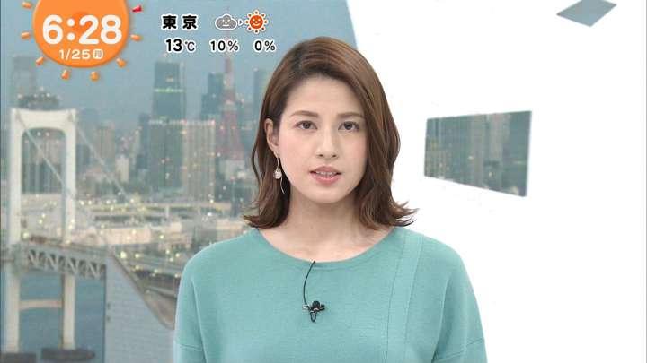 2021年01月25日永島優美の画像08枚目