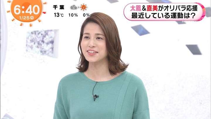 2021年01月25日永島優美の画像09枚目
