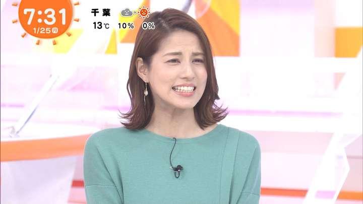 2021年01月25日永島優美の画像11枚目