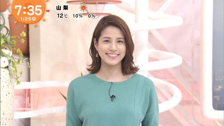 2021年01月25日永島優美の画像12枚目