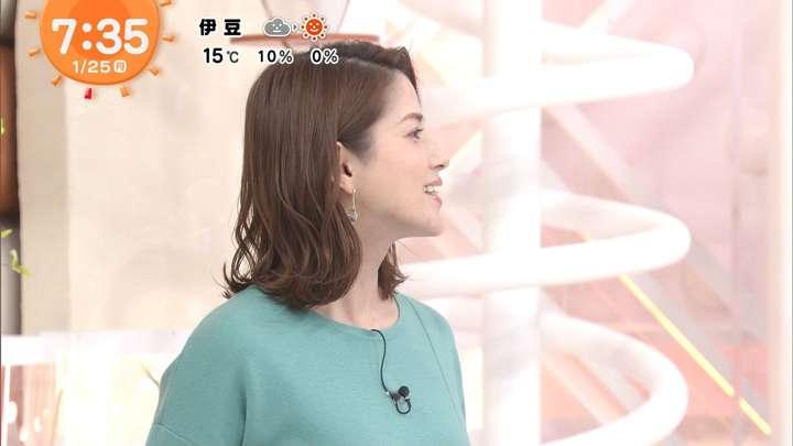 2021年01月25日永島優美の画像15枚目