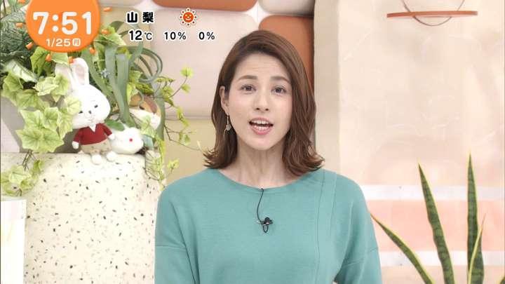 2021年01月25日永島優美の画像18枚目