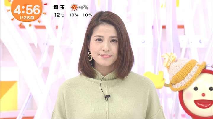2021年01月26日永島優美の画像01枚目