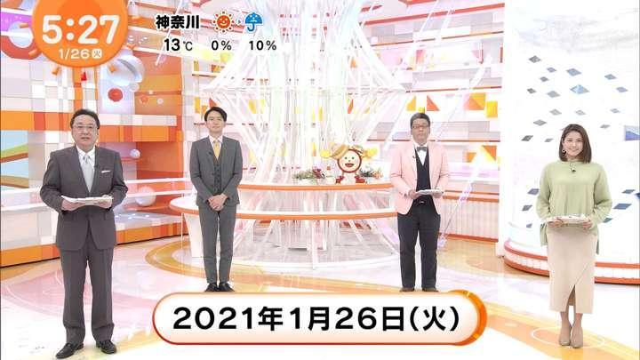 2021年01月26日永島優美の画像04枚目