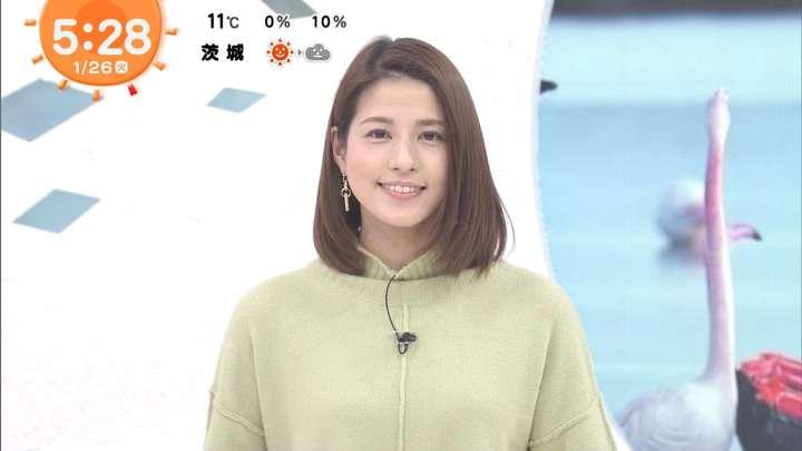 2021年01月26日永島優美の画像05枚目