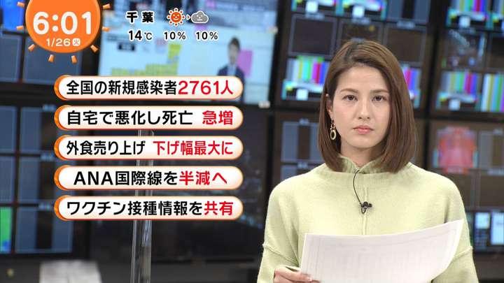 2021年01月26日永島優美の画像07枚目