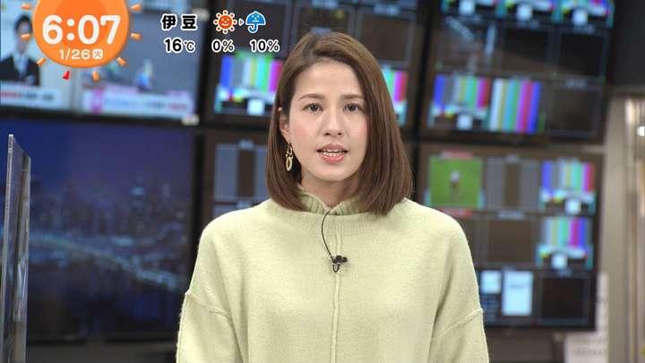 2021年01月26日永島優美の画像08枚目