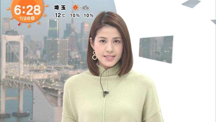 2021年01月26日永島優美の画像10枚目