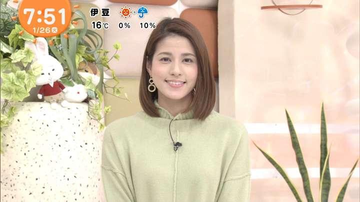 2021年01月26日永島優美の画像13枚目