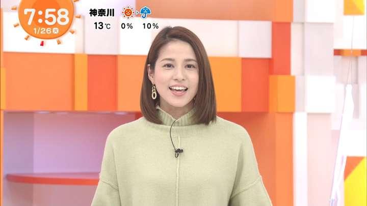 2021年01月26日永島優美の画像14枚目