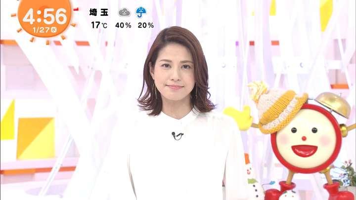 2021年01月27日永島優美の画像01枚目