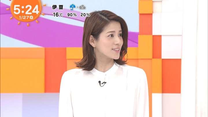 2021年01月27日永島優美の画像02枚目