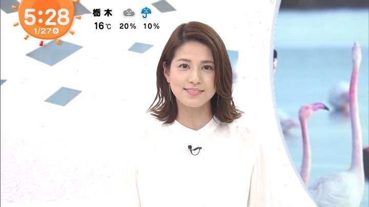 2021年01月27日永島優美の画像04枚目