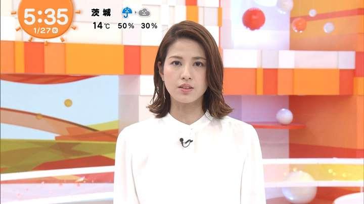 2021年01月27日永島優美の画像05枚目