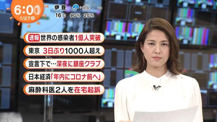 2021年01月27日永島優美の画像06枚目