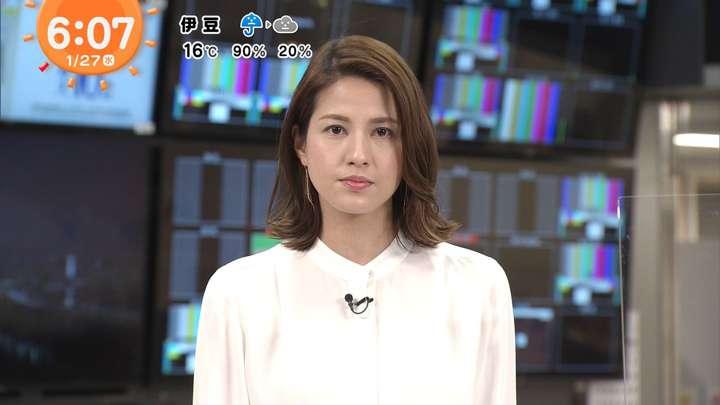 2021年01月27日永島優美の画像07枚目