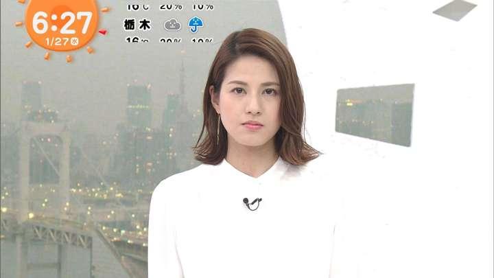 2021年01月27日永島優美の画像09枚目