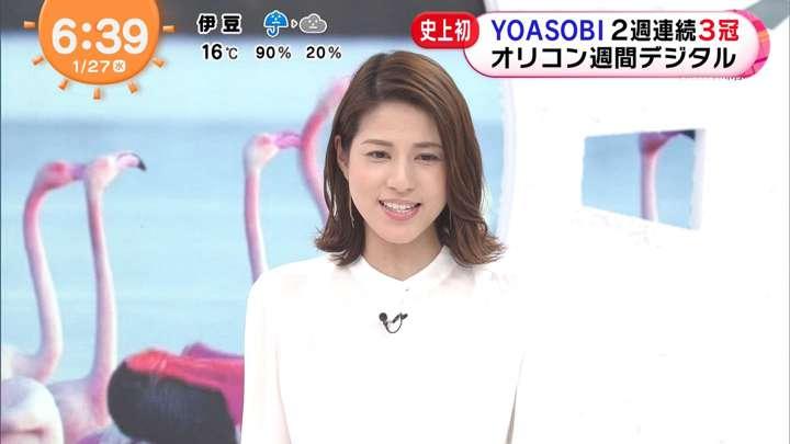 2021年01月27日永島優美の画像11枚目