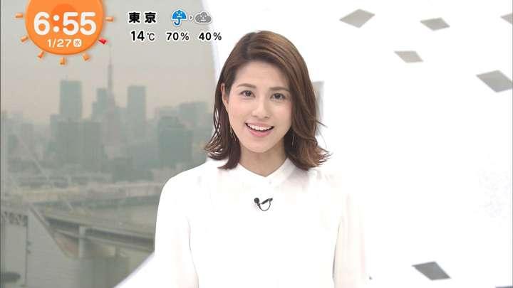 2021年01月27日永島優美の画像12枚目