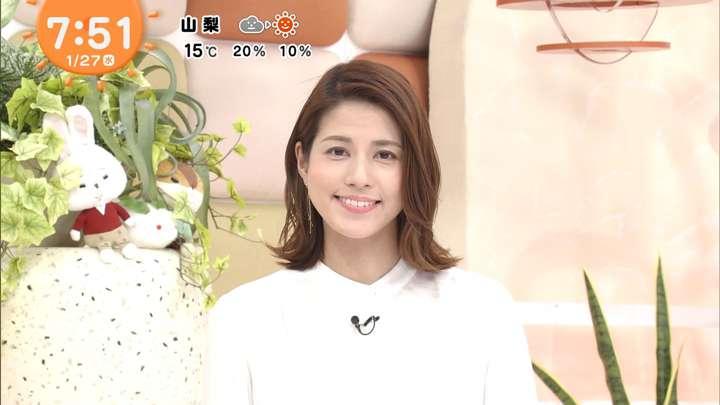 2021年01月27日永島優美の画像15枚目