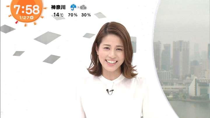 2021年01月27日永島優美の画像16枚目
