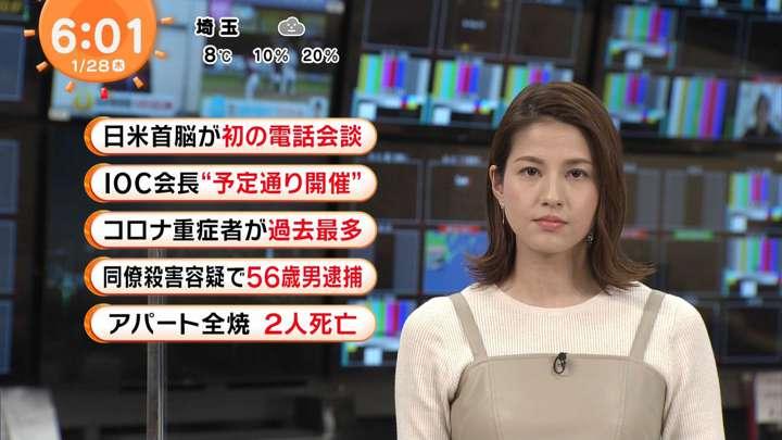2021年01月28日永島優美の画像04枚目