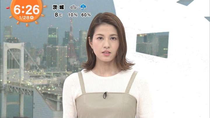 2021年01月28日永島優美の画像07枚目