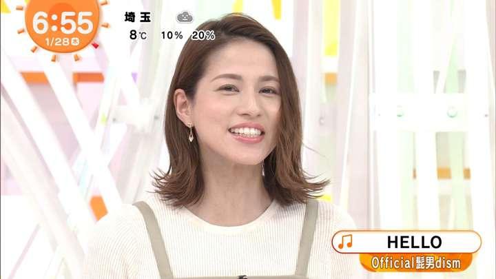 2021年01月28日永島優美の画像08枚目