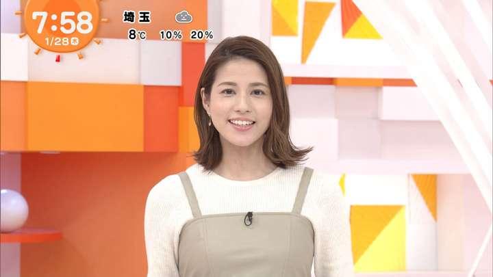 2021年01月28日永島優美の画像12枚目