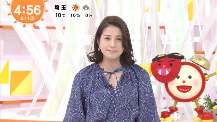 2021年02月01日永島優美の画像01枚目