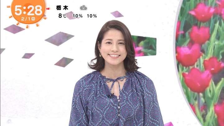 2021年02月01日永島優美の画像05枚目