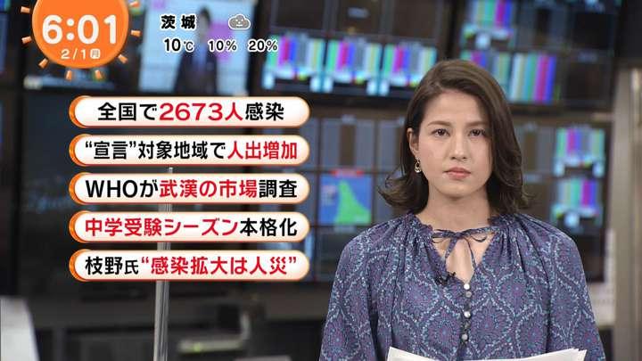2021年02月01日永島優美の画像07枚目