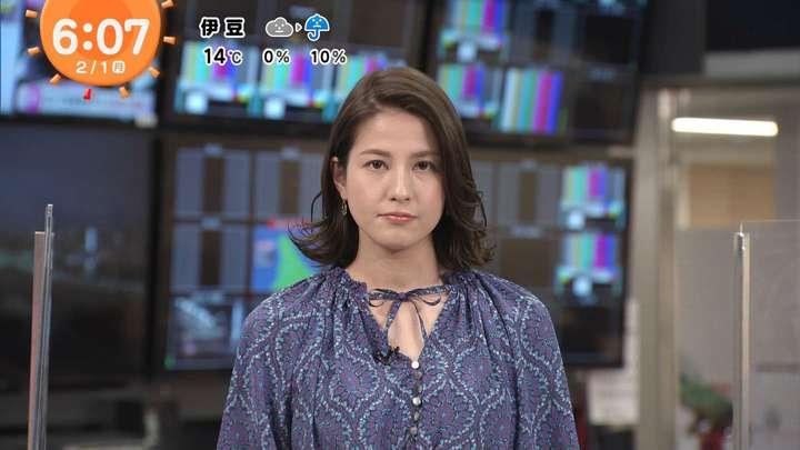 2021年02月01日永島優美の画像08枚目