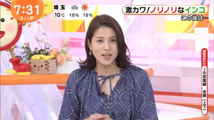 2021年02月01日永島優美の画像13枚目