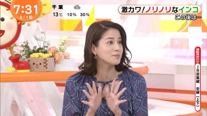 2021年02月01日永島優美の画像14枚目