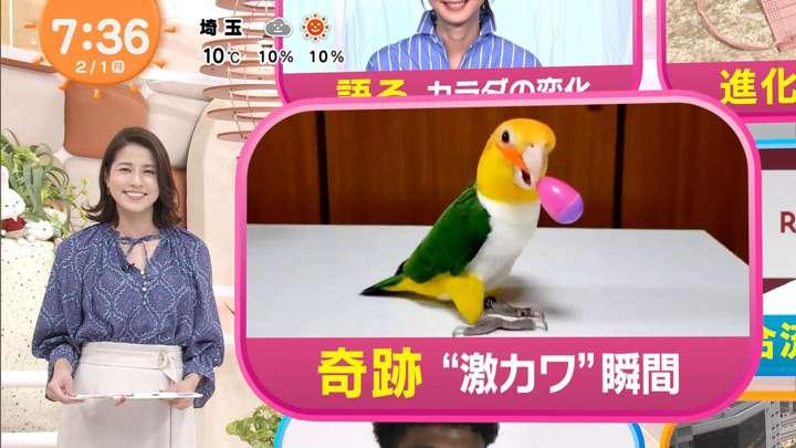 2021年02月01日永島優美の画像16枚目