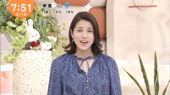 2021年02月01日永島優美の画像17枚目