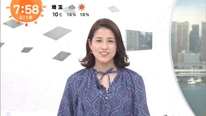 2021年02月01日永島優美の画像19枚目
