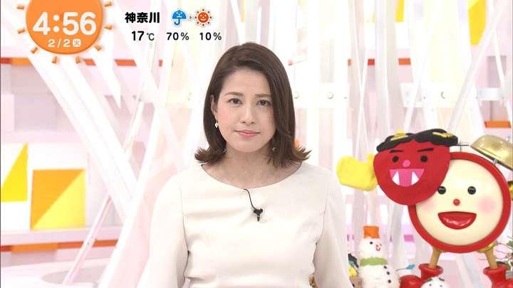 2021年02月02日永島優美の画像01枚目