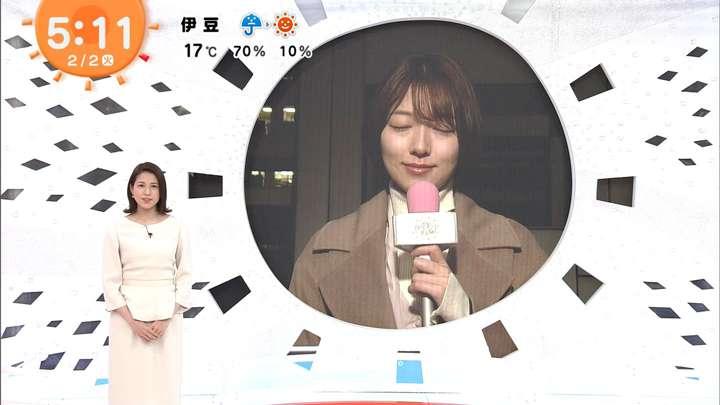 2021年02月02日永島優美の画像02枚目