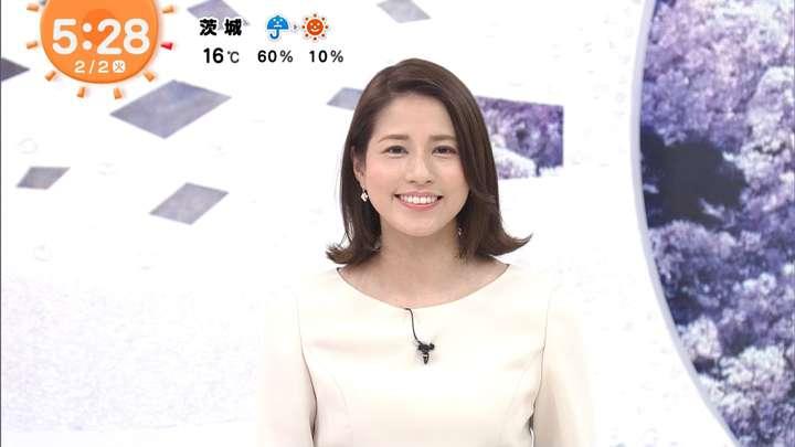 2021年02月02日永島優美の画像06枚目