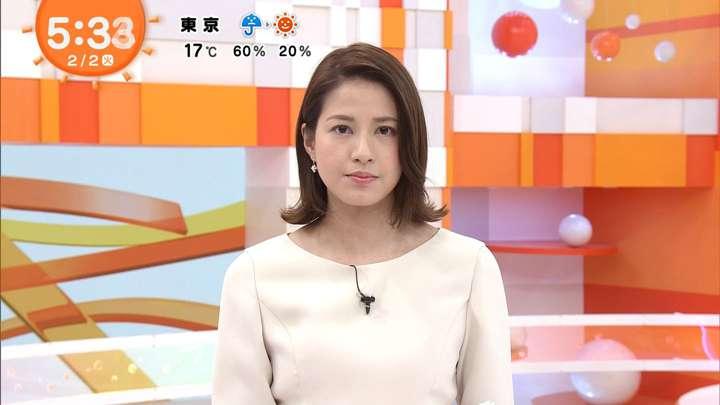2021年02月02日永島優美の画像07枚目