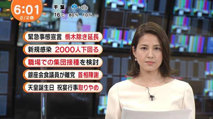 2021年02月02日永島優美の画像08枚目