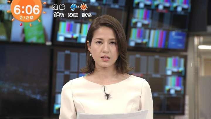 2021年02月02日永島優美の画像09枚目