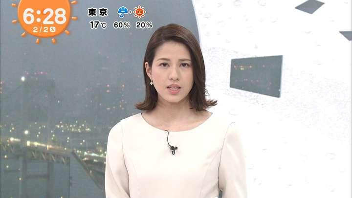 2021年02月02日永島優美の画像11枚目